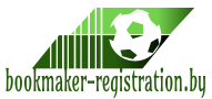 https://bookmaker-registration.by/